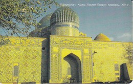TARJETA DE KAZAJISTAN DE 250 UNITS DE UNA MEZQUITA - Kazachstan