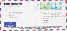 35595. Carta Aerea RIYADH (Arabia Saudi) 1980. Stamp PETROLEUM, Petroleo - Arabia Saudita