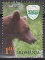 Romania 2016 (MNH) - Mi 7116 - Brown Bear (Ursus Arctos) - Bären