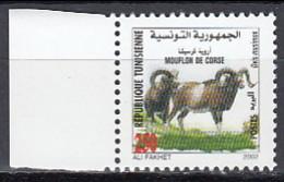 Tunisie 2002 (MNH) (Mi 1520) -  Argali, Or The Mountain Sheep (species Ovis Ammon) - Wild