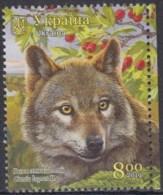 Ukraine 2019 (MNH) - Mi 1817 - Wolf (Canis Lupus) - Hunde