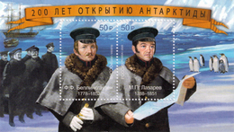 Russia, 2020, 200 Years Of Discovery Of Antarctica, Block Joint Estonia - 1992-.... Federation