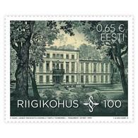 Estonia 2020   Supreme Court 100. Mi 974 - Estland