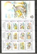 Año 1999 Nº 3665/76 Correspondencia Epistolar Escolar (MNH) - Blocs & Hojas