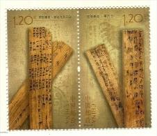 2012 - Cina Pergamene, - 1949 - ... Repubblica Popolare