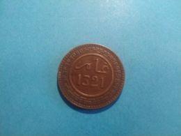 MAROCCO 10 DIRHAMS 1321 - Marocco