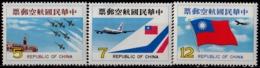 TAIWAN - Avions - 1945-... Republic Of China