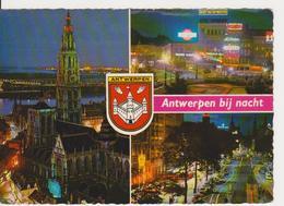 ANTWERPEN BELGIUM  POSTCARD USED - Antwerpen