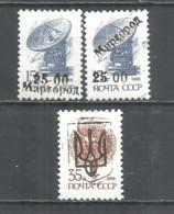 Ukraine 1993 Year Mirgorod Local Overprint Mint Stamps MNH(**) - Ukraine