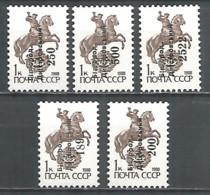Ukraine Belgorod Dniester Local Overprint 1993 Mint Stamps MNH(**) - Ukraine