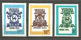 Ukraine Cossack Post Lokal Provisory 1993 Year - Ukraine