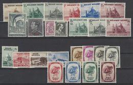 Volledige Reeksen Nrs. 471 Tot 477 En 478 Tot 503 Postfris - Belgique