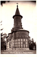 BOTOSANI : BISERICA STEFAN CEL MARE POPAUTI - CARTE VRAIE PHOTO / REAL PHOTO POSTCARD - 1940 (ad715) - Rumania