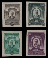 Russia / Sowjetunion 1944 - Mi-Nr. 918-921 B ** - MNH - Rimskij-Korsakow - 1923-1991 UdSSR