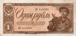 RUSSIA 1 RUBLE 1938 P-213 - Russia