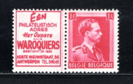 PU169 MNH 1941 - 1 Fr Waroquiers (Nederlands) - Publicités