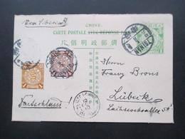1910 Imperial Chinese Post GA Frageteil Mit 2 Zusatzfrankaturen Coiling Dragon Stempel Tsinan Fangtse - Lübeck Chefoo - China