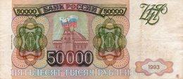 RUSSIA 50000 RUBLES 1993  P-260 - Russia