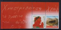 GREECE  PERSONALIZED STAMP WITH LABEL 2003/NATIONAL THEATRE OF NORTH GREECE-MNH(L4) - Greece