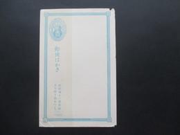 Japan Alte Ganzsache 1 Sen Ungebraucht / Unused Japanese Post Mit Mängeln!! - Sobres