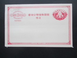 Japan Alte Ganzsache 2 Sen Ungebraucht / Unused Empire Du Japon Doppelkarte Union Postale Universelle Reponse - Sobres