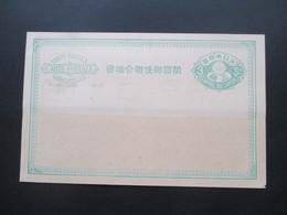 Japan Alte Ganzsache 3 Sen Ungebraucht / Unused Empire Du Japon Union Postale Universelle - Sobres