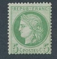 "DH-169: FRANCE: Lot Avec ""CERES"" N°53f NSG (fond Ligné) - 1871-1875 Cérès"