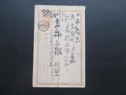Japan Alte Ganzsache Japanese Post 5 R. Interessante Stempel ?! Mit Mängel! - Sobres