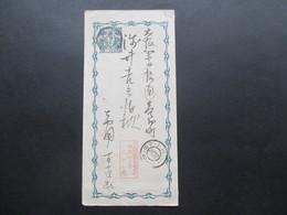 Japan Alte Ganzsache / Faltumschlag Mit Gedrucktem Inhalt Und 2 Rote Und 3 Schwarze Stempel Sehr Interessant! - Sobres