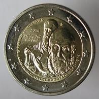 GR20014.1 - GRECE - 2 Euros Commémo. Domenikos Theotokopoulos - 2014 - Grèce