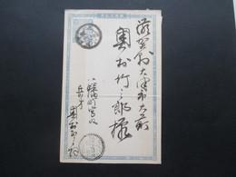 Japan Alte Ganzsache 1,5 Sen Interessante Stempel?? - Sobres