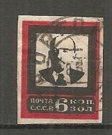 RUSSIE - Yv N° 267 B ND   (o)  6k  Lénine Cote  3  Euro BE  2 Scans - 1923-1991 UdSSR