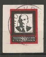 RUSSIE - Yv N° 269 B ND   (o)  20k  Lénine Cote  1,5  Euro BE - 1923-1991 UdSSR