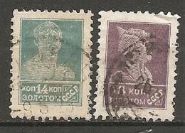 RUSSIE -  Yv N° 29,2997   Fil   C  (o)   14k, 18k  Cote  1  Euro BE - 1923-1991 UdSSR
