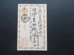 Japan Alte Ganzsache 0,5 Sen Interessante Stempel?? - Sobres