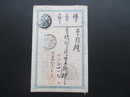 Japan Alte Ganzsache Japanese Post 1 Sen Interessante Stempel?? Auch 3 Rote Stempel Und 3 Schwarze Stempel - Sobres