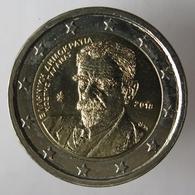 GR20018.2 - GRECE - 2 Euros Commémo. Kostis Palamas - 2018 - Grèce
