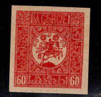 Georgia Scott 10 MNG 1919 Imperforate - Georgia