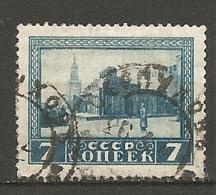 RUSSIE -  Yv N° 332  Dentelé  (o) 7k  Mort De Lénine Cote  3  Euro BE   2 Scans - 1923-1991 UdSSR
