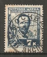 RUSSIE -  Yv N° 338  (o)  7k  Radiotélégraphie Cote  2,5  Euro BE R - 1923-1991 USSR