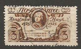 RUSSIE -  Yv N° 340   (o)  3k  Académie Des Sciences Cote  4  Euro BE   2 Scans - 1923-1991 USSR