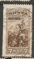 RUSSIE -  Yv N° 352 A  Dent 12 1/2 (o)   7k  émeute 1905  Cote  6  Euro D   2 Scans - 1923-1991 USSR