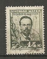 RUSSIE -  Yv N° 339  (o)  14k  Radiotélégraphie Cote  2,5  Euro BE - 1923-1991 USSR