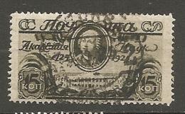 RUSSIE -  Yv N° 341   (o)  14k  Académie Des Sciences Cote  4  Euro BE   2 Scans - 1923-1991 UdSSR