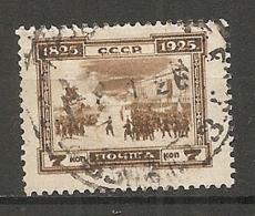 RUSSIE -  Yv N° 346 Dent   (o)  7k  Révolution Cote  3,8  Euro BE   2 Scans - 1923-1991 UdSSR