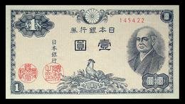# # # Banknote Japan 1 Yen AU # # # - Japan
