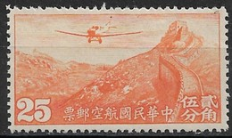 Republic Of China 1933. Scott #C12 (M) Junkers F-13 Over Great Wall - 1945-... Republic Of China