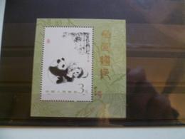 CHINE  BLOC PANDA NEUF **  MNH - 1949 - ... Volksrepubliek