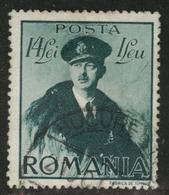 Romania Scott B126 Used Semipostal Stamp 1940 Top Value - 1918-1948 Ferdinand, Charles II & Michael