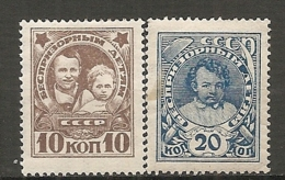 RUSSIE -  Yv N° 361,362  Fil  C  * VvEnfants Snas Abri  Cote  5  Euro BE - 1923-1991 UdSSR